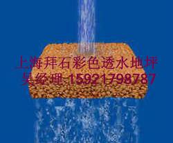 供应宜昌海绵城市透水混凝土胶结剂透水砼