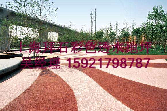 供应杭州市政彩色透水地坪-透水混凝土材料