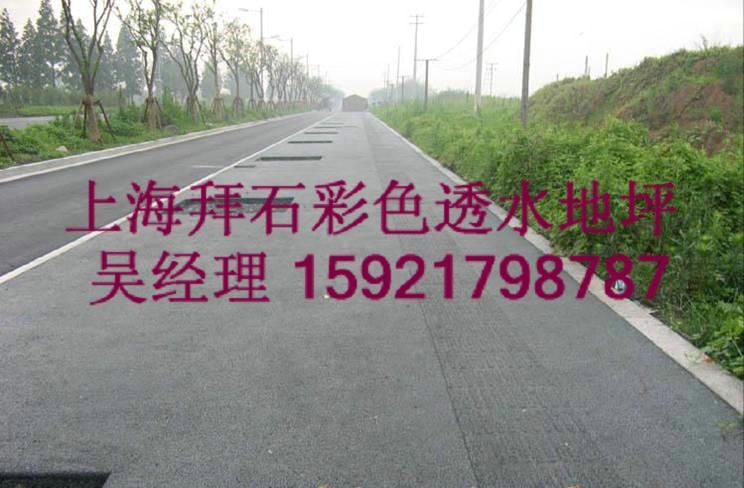 供应湖南郴州 彩色透水地坪/透水混凝土