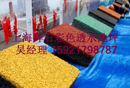 供应江苏无锡彩色生态透水地坪-透水混凝土