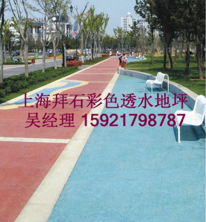 供应绍兴宁波彩色透水地坪/透水混凝土