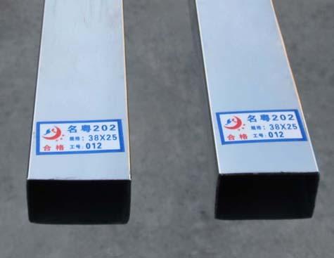 山东伟华不锈钢焊接管厂家