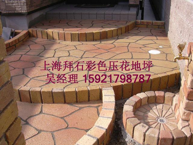 供应上海福建广场压印地坪-压印混凝土厂家