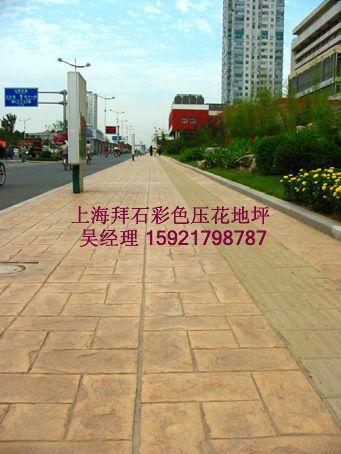 浙江压膜地坪/压模地坪强化剂每平米价格