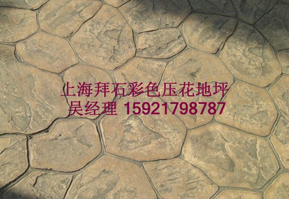 供应内蒙古公园彩色压花地坪-压花混凝土