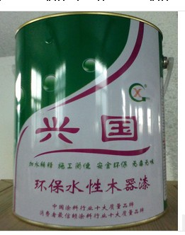 供应儿童木器漆 儿童床专用漆 无毒无味安全环保