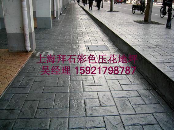 供应云南西藏彩色压模地坪-压模混凝土施工