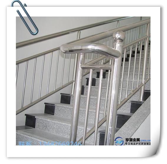 楼梯扶手/不锈钢楼梯扶手 户外公共广场楼梯扶手