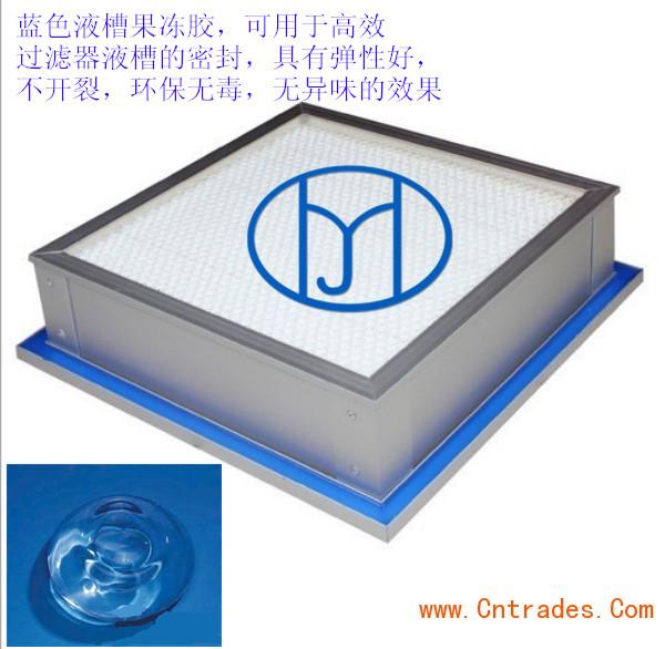 供应空气过滤器液槽密封硅胶