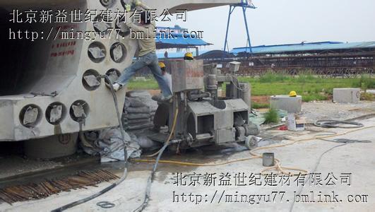 尚义县环氧聚合物砂浆厂家-聚合物修补砂浆价格