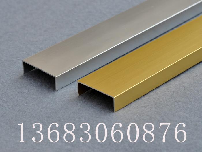 铝合金阳角线瓷砖修边线装饰线发价格 效果 高清图片
