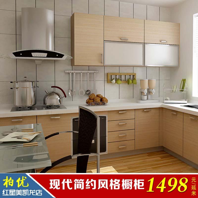 北京定制家具 柏优环保橱柜 定做整体厨柜-【效果图