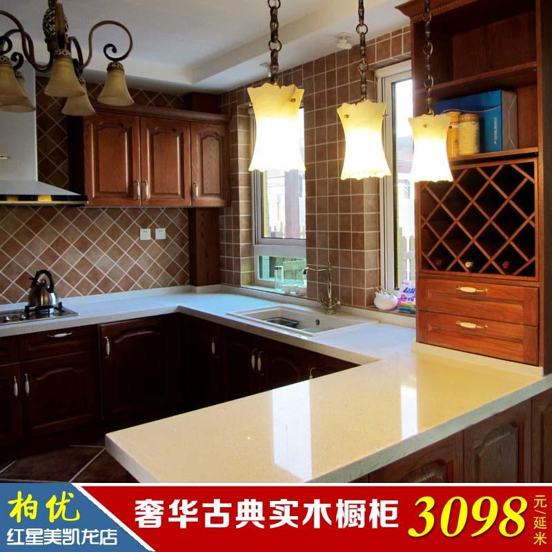 北京柏优定做实木门板整体橱柜