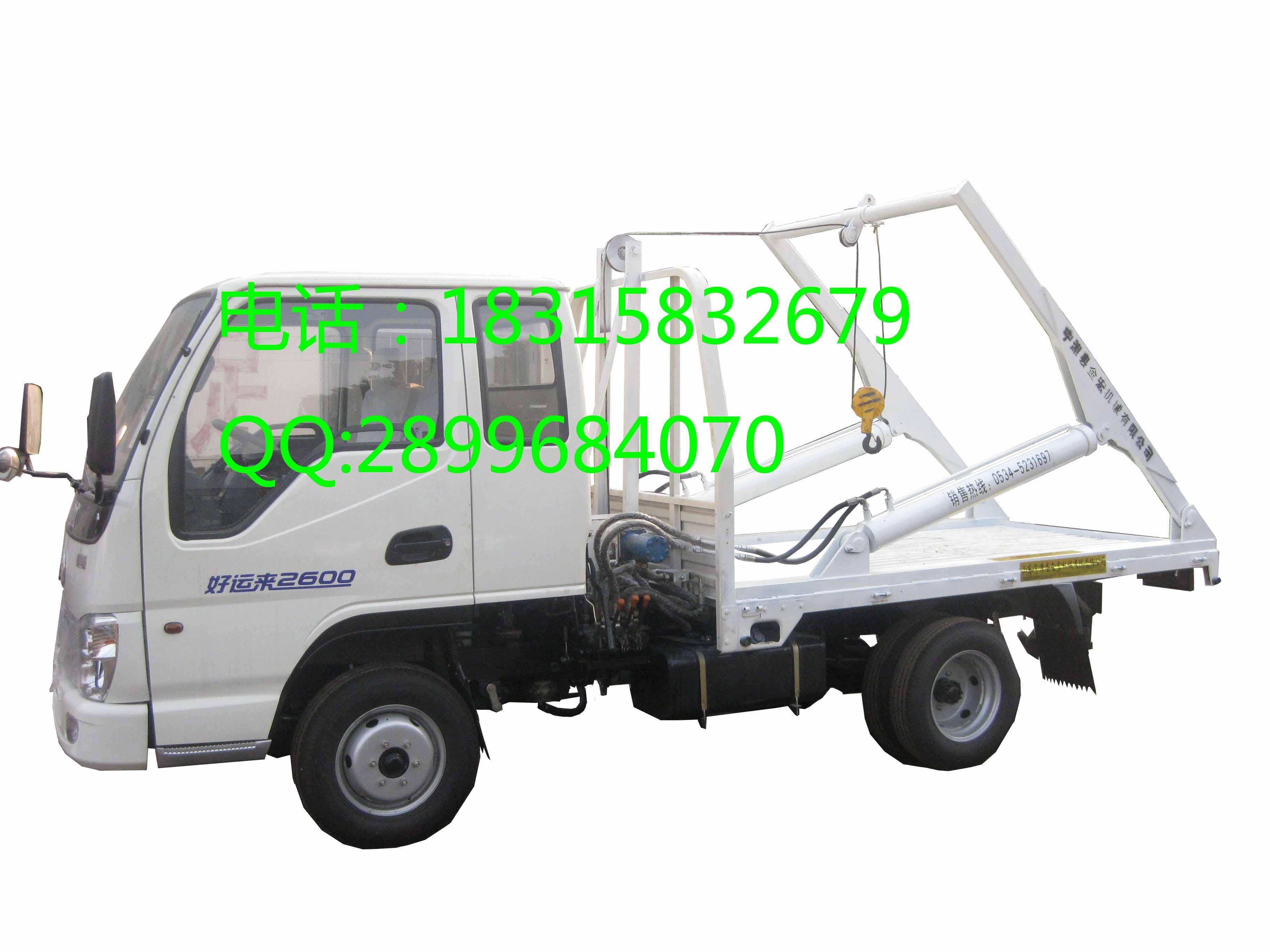 沧州哪家生产的吊车可靠|载货吊树吊车