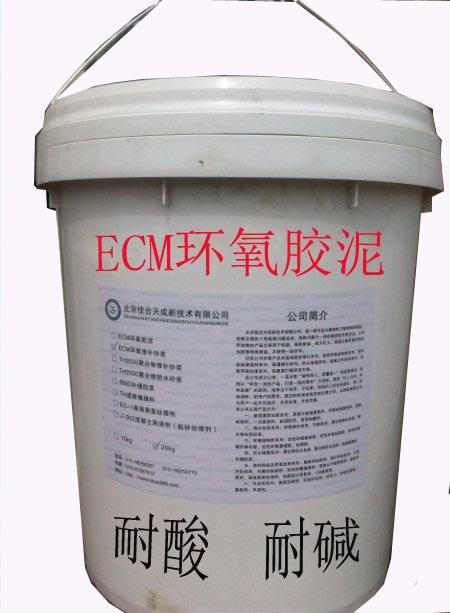 昆明环氧胶泥价格 耐酸砖专用