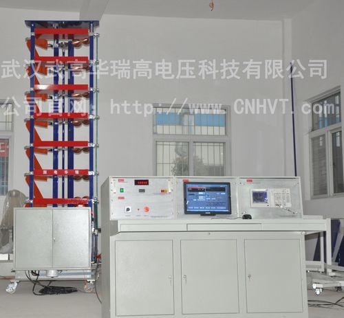 供应全自动雷电冲击试验测量系统