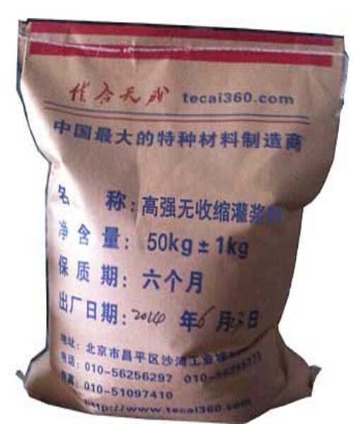 设备灌浆料哪里便宜 北京佳合天成