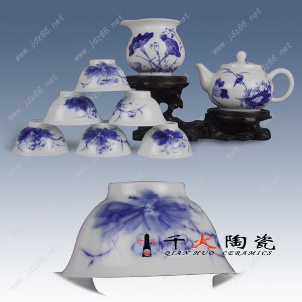 高档茶具礼品厂家 景德镇陶瓷手绘茶具套装