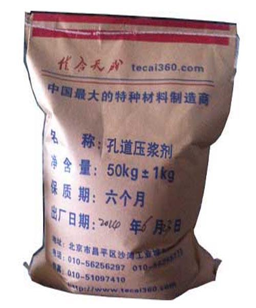孔道压浆剂(11公路标准)质量检测包过