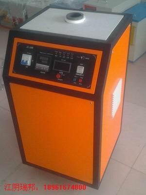 供应高频加热设备 五金工具加热锻打设备