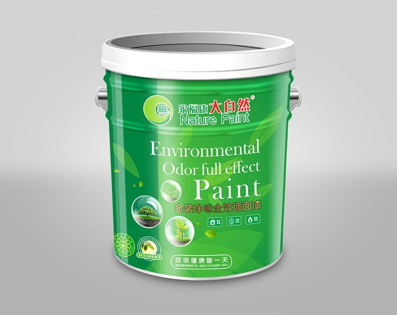 大自然漆,高品质低价位,大自然油漆招商