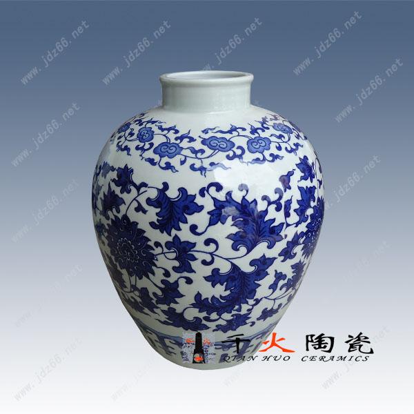 供应青花陶瓷酒坛