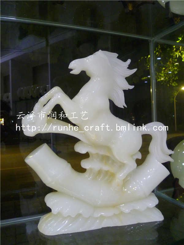 【石材玉石工艺雕刻品十二生肖动物马】品牌