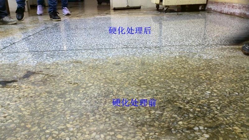 供应广西南宁水磨石地坪硬化剂