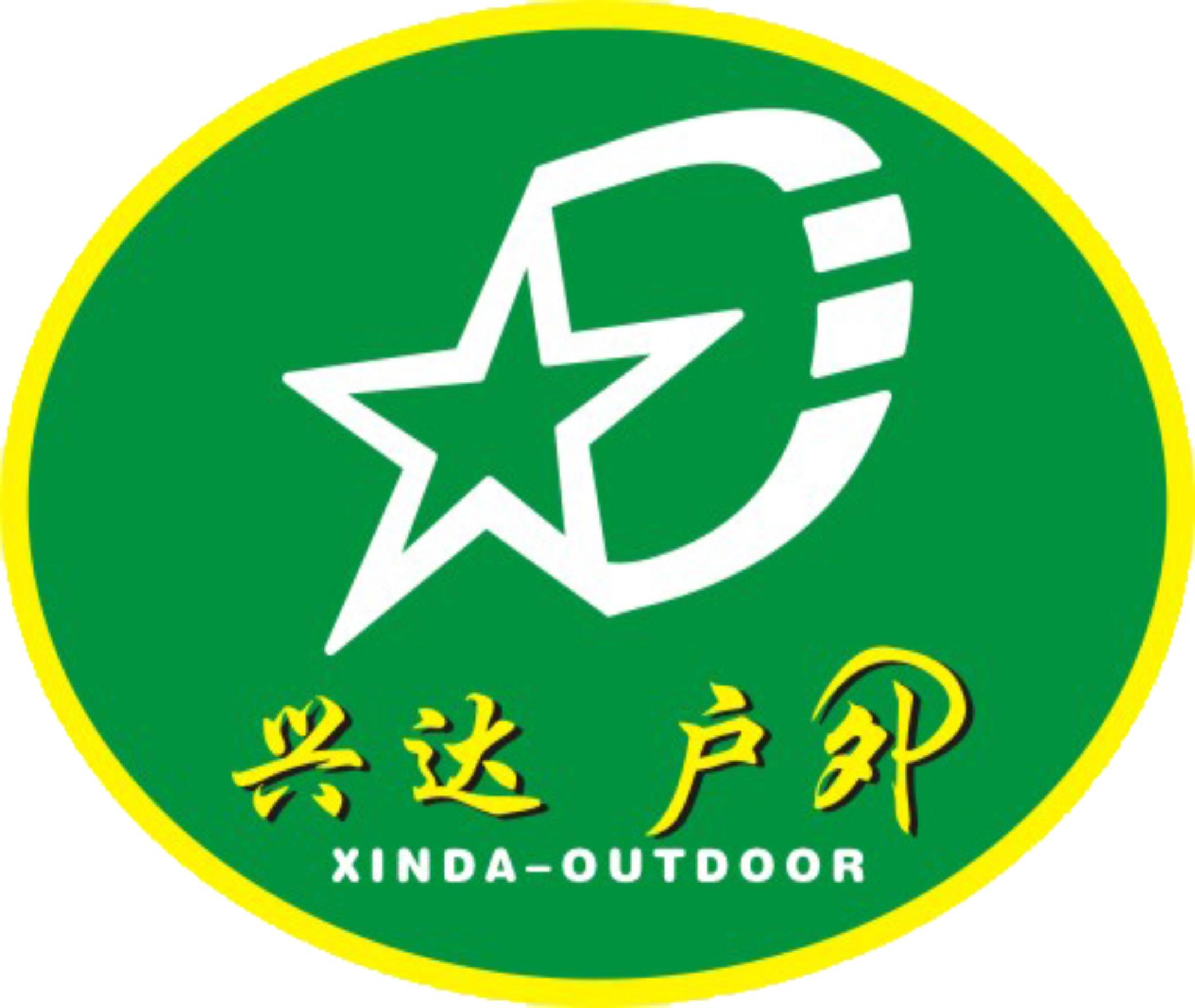 广州兴达户外家具厂