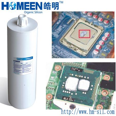 高导热胶散热硅脂导热系数3.5