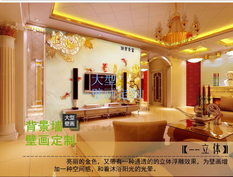 中式客厅餐厅沙发背景墙壁画墙纸墙布厂家-【效果图图片