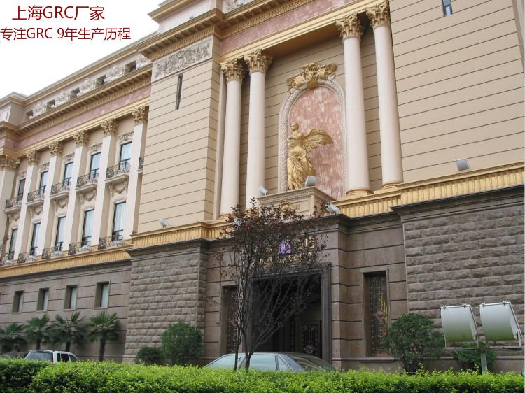 外墙装饰欧式材料批发市场