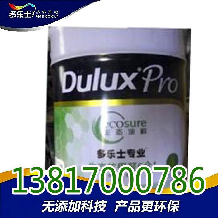 供应多乐士专业生态抗甲醛5合1墙面20LA858