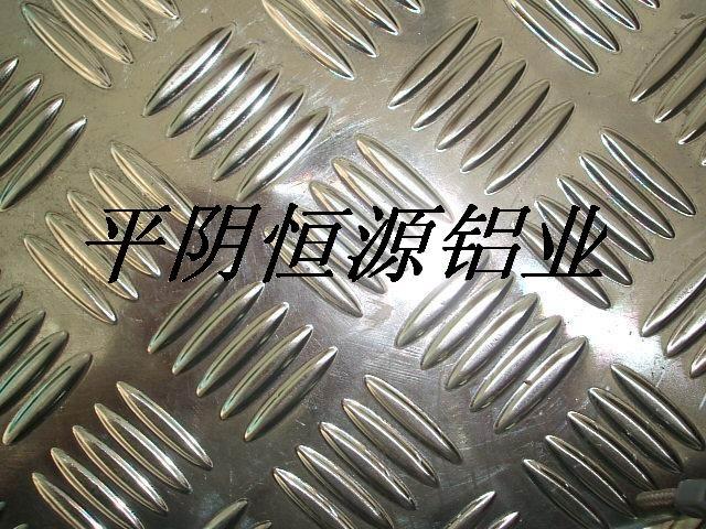 厂家铝板,铝卷