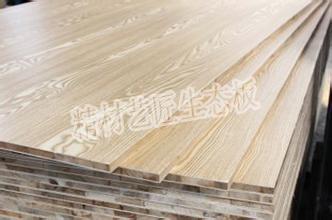 精材艺匠自然板系列-马六甲自然板