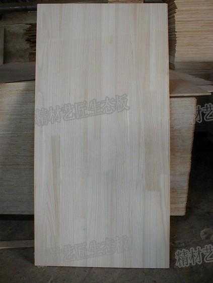 精材艺匠板材 桐木生态板 板材品牌
