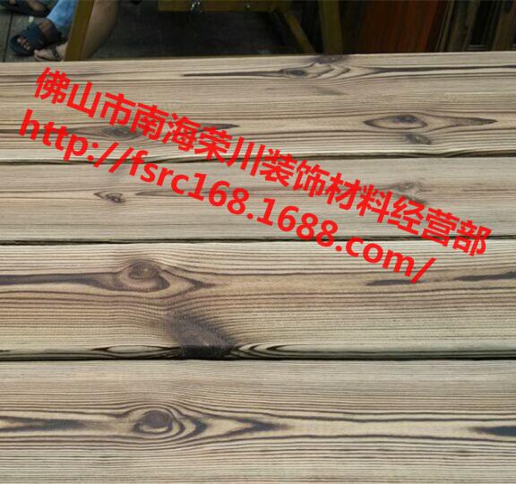 葡萄架木屋凉亭户外材料樟子松防腐木碳化
