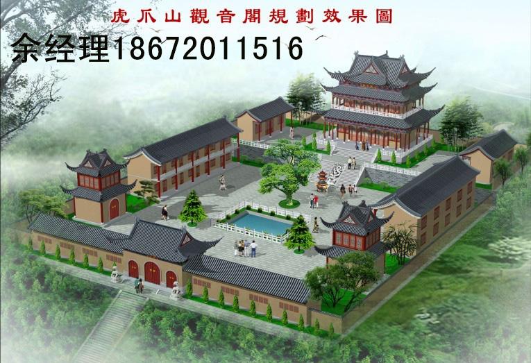 寺庙装修效果图设计-农村牌楼,农村牌坊,古建门楼牌楼图片