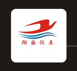 金湖翔盛仪表有限公司