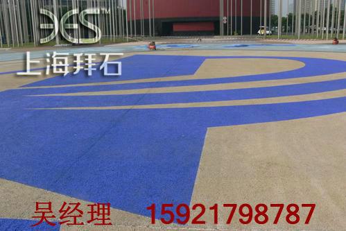供应彩色透水地坪-彩色艺术地坪价格厂家