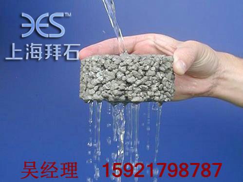 供应深圳广州彩色透水砼/彩色艺术地坪价格