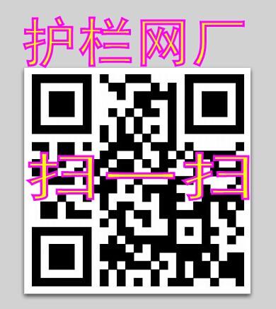 武汉市江岸区博陵丝网经营部