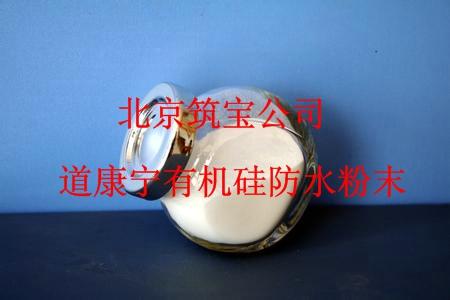 新品粉末防水剂 打折优惠