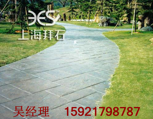 供应安徽太湖学校路面压印地坪-压印混凝土