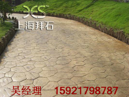 供应宁波杭州彩色压花地坪-压花混凝土