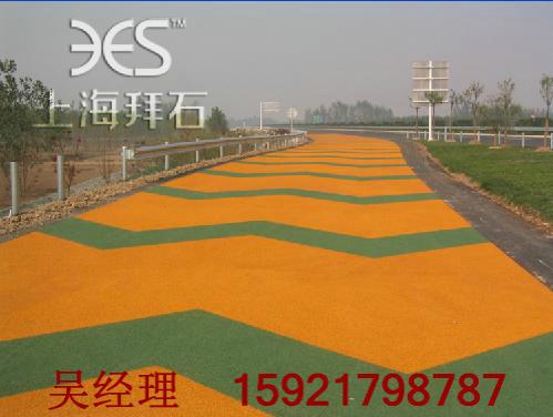 供应青岛市政道路彩色透水地坪-透水路面