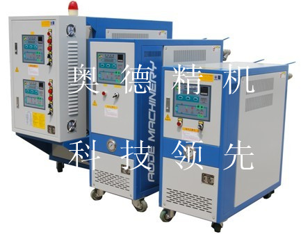 襄阳油加热器 十堰模温机