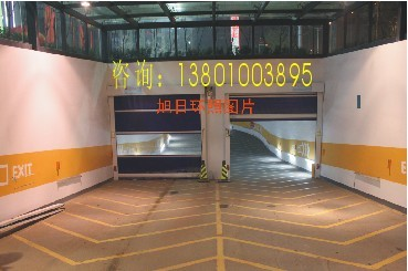 供应葫芦岛地下车库门安装厂家