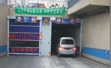 供应保温地下车库卷帘门