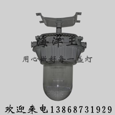 供应海洋王NFC9180 防眩泛光灯